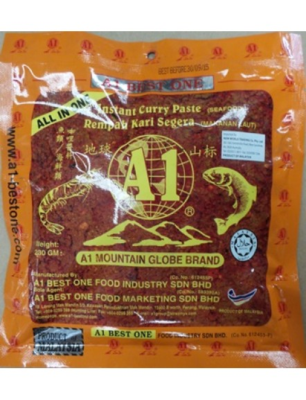 Instant Curry Paste 230g 咖喱(鱼)