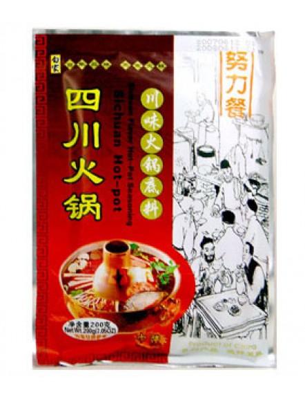 Sichuan Hot -pot 200g 四川火锅底料