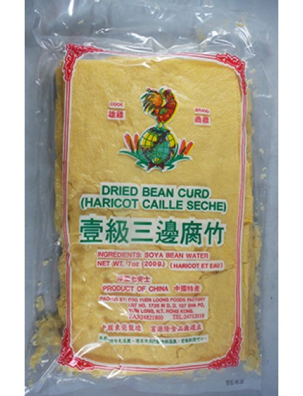Beancurd Sheet 200g 鸡公三边腐皮