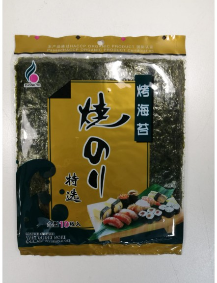 Sushiane 25g 烧海苔