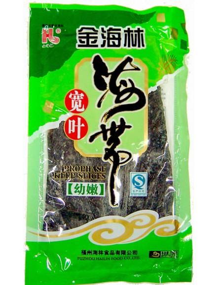 Seaweed Whole 金海林海带片
