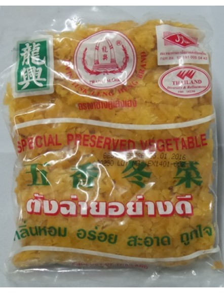 Preserved Vegetable 200g 龙兴牌冬菜