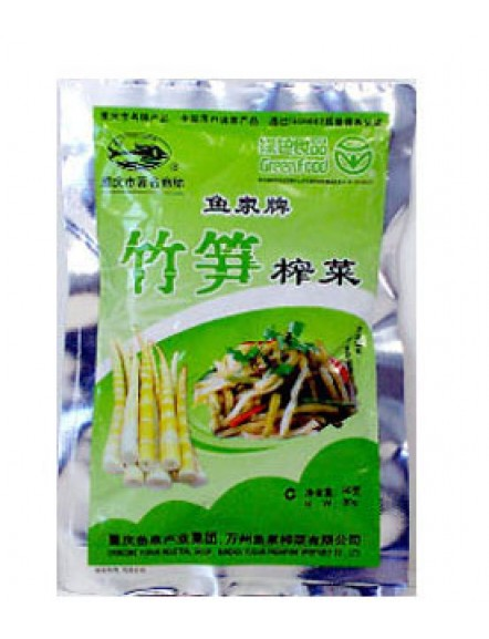 Inst Pres Vege Bamboo 80g 鱼泉竹笋榨菜