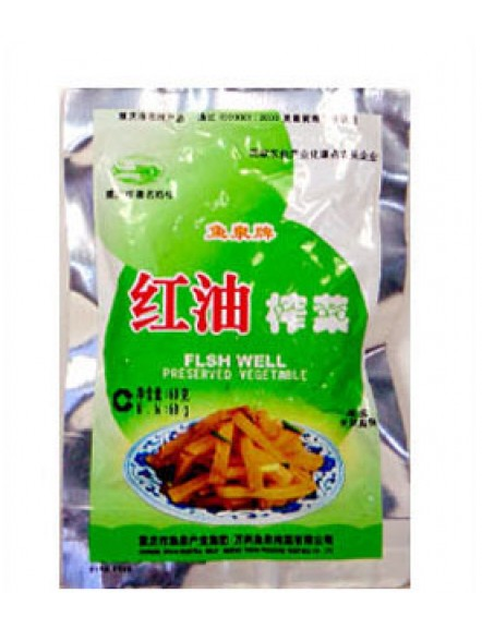 Pres. Vege. in Hot Oil 60g 鱼泉红油榨菜