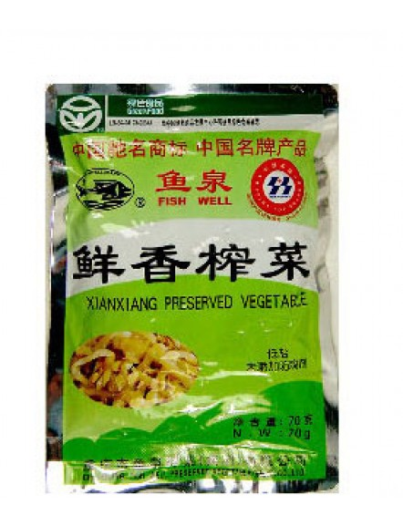 Xianxiang Preserved Vegetable 80g 鲜香榨菜