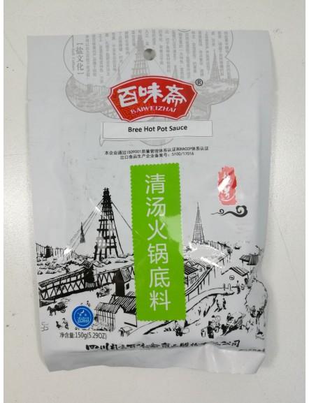 Bree Hot Pot Sauce 150g 百味斋清汤火锅底料