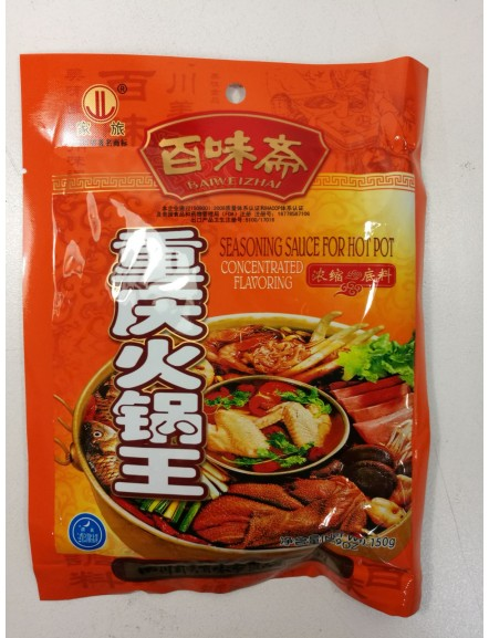 Seasoning Sauce For Hot Pot 150g 百味斋火鍋底料