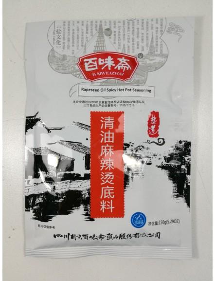 Rapeseed Oil Spicy Hot Hot Seasoning 150g 百味斋清油麻辣燙底料