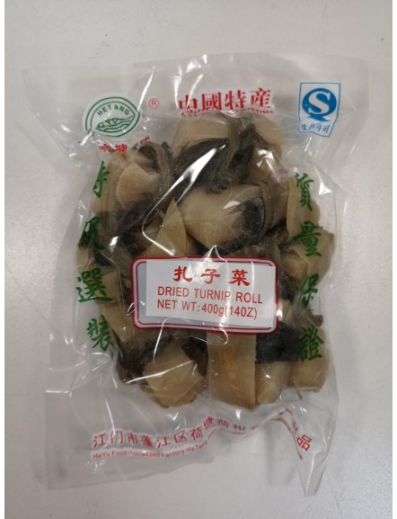 Turnip Bundle 200g 扎子冲菜