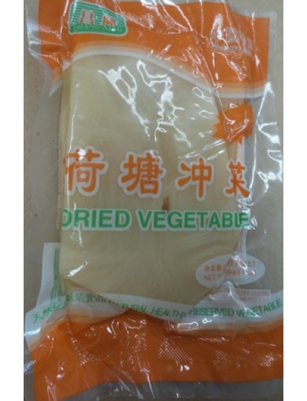 Turnip Bundle Slice 200g 冲菜片