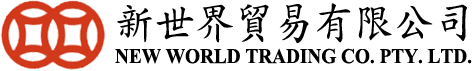 NEW WORLD TRADING COMPANY PTY. LTD.