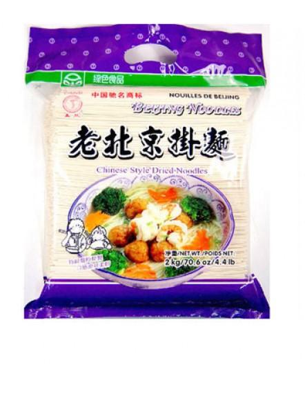 Beijing Noodle 2kg 老北京挂面