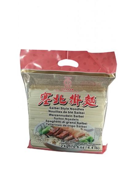 Saibei Style Noodle春丝牌 塞北挂面