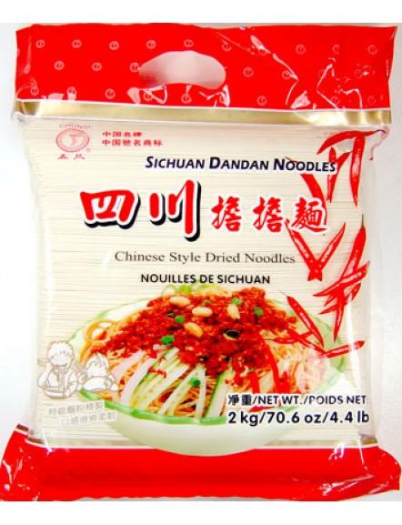 Sichuan Dandan Noodle 四川担担面