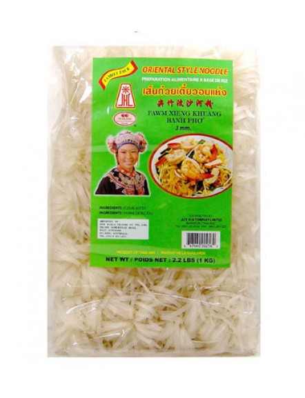 Rice Stick 3MM 1kg 尖竹汶沙河粉