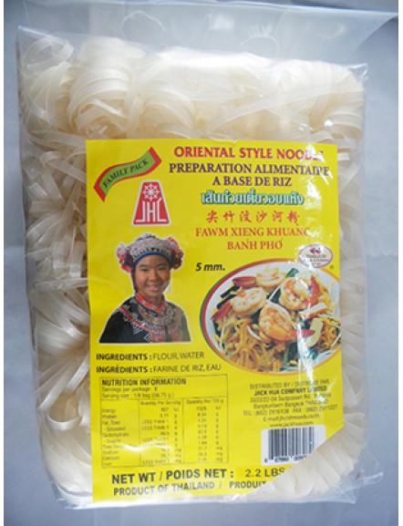 Rice Stick 5MM 尖竹汶 沙河粉
