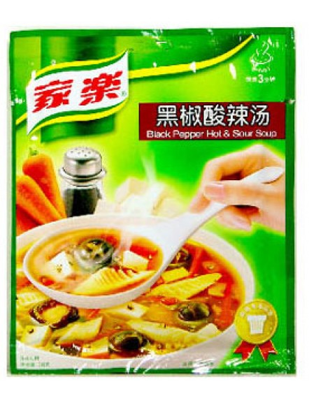 Black Pepper Hot &amp Sour Soup 黑胡椒酸辣汤