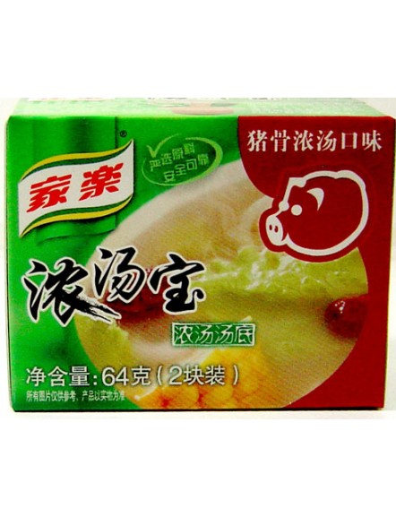 Soup Concentrate - Pork Bone 家乐牌浓汤宝 - 猪骨汤