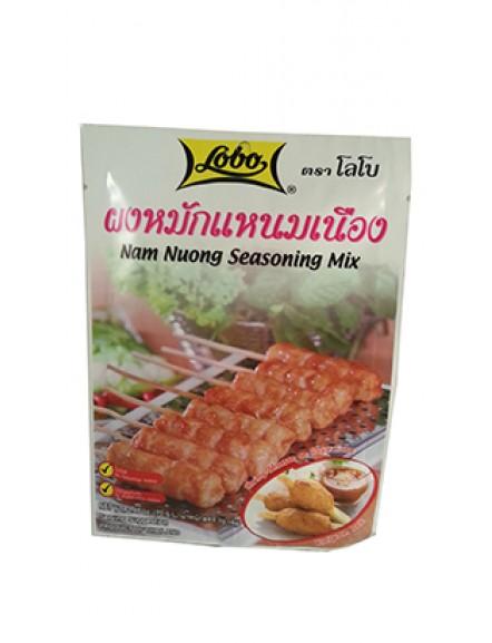 Nam Nuong SeasoningLobo Nam Nuong 粉