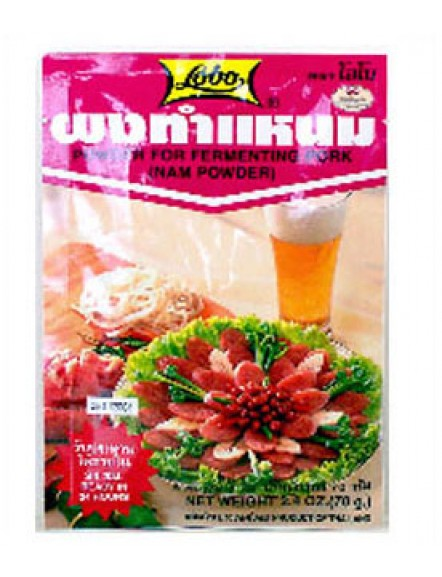Nam Powder Seasoning 70g 念粉