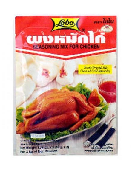 Roast Chicken Season 100g 烧鸡粉