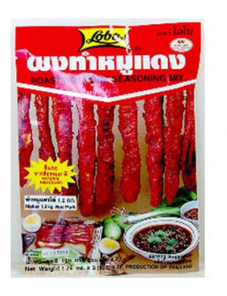 Roast Red Pork Season 100g 叉烧粉