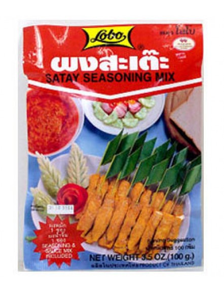 Satay Seasoning Mix 100g 沙爹粉