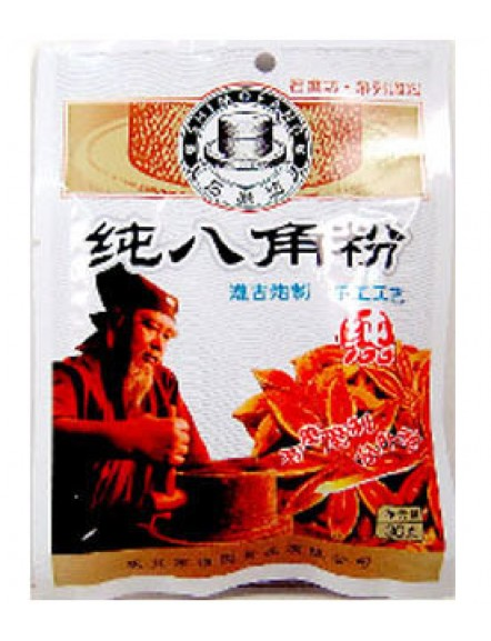 Aniseed Powder 30g 纯八角粉