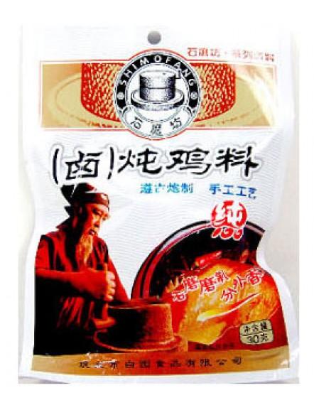 Braised chicken Powder 35g 炖鸡料