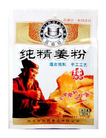 Ginger Powder 30g 纯精姜粉
