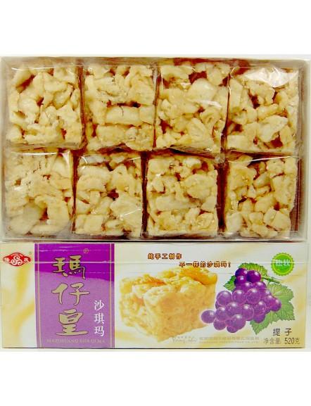 Sachima Cake- Raisn杨氏玛仔皇 - 提子味
