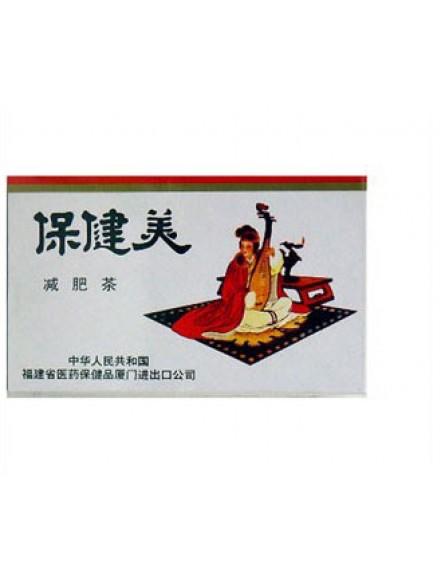 Bojenmi Herbal Tea 2.5g 保健美茶