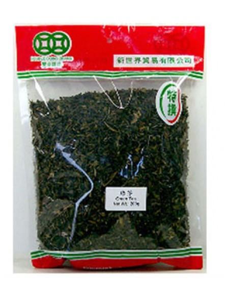 Green Tea 1kg 绿茶