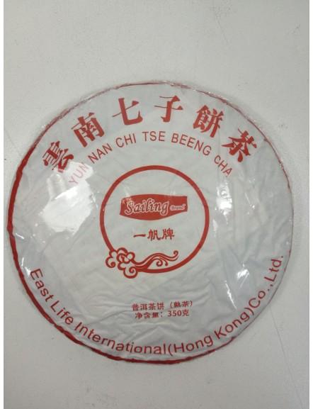 Pu Erh Tea 云南七子饼茶 (新货)