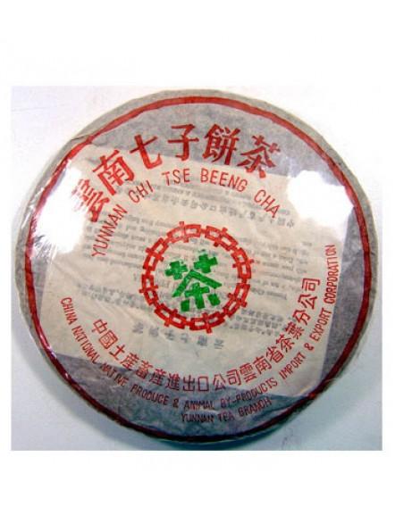 Pu Erh Tea 380g 普洱茶饼