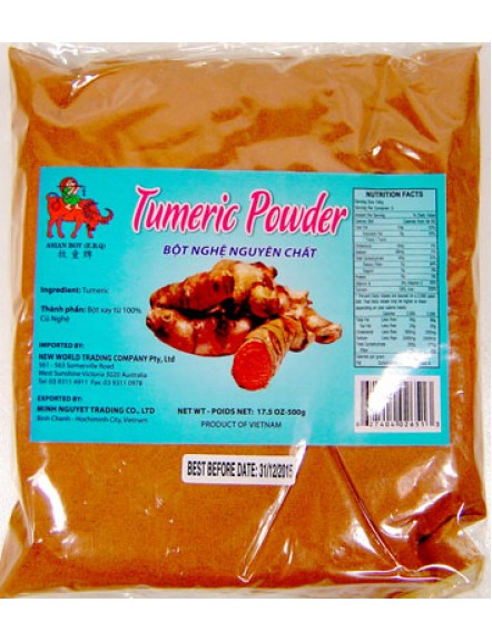 Tumeric Powder 牧童牌黄姜粉(500g)